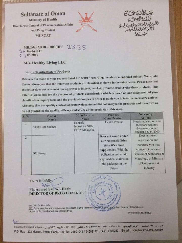 ترخيص شيك اوف في سلطنة عمان