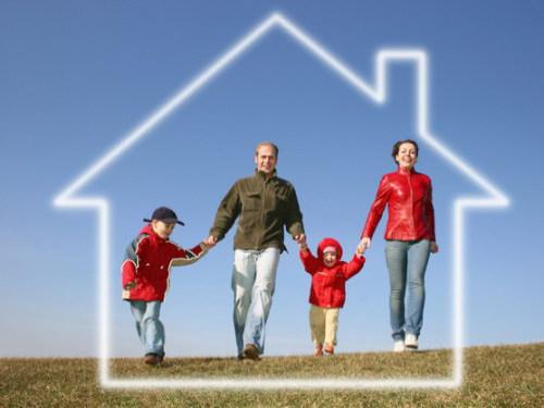 Молодым семьям помогут в приобретении жилья