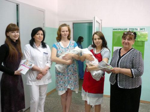 В шахтинском родильном доме прошла благотворительная акция