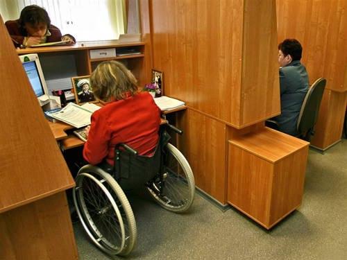 В ЦЗН проведут ярмарку вакансий для инвалидов