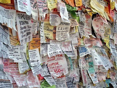"""В Ростове """"китайским методом"""" борются с несанкционированной расклейкой рекламы"""