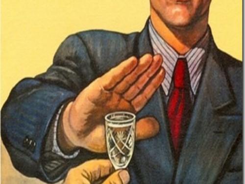 Праздник-без спиртного. 1 сентября объявлен очередным днем трезвости