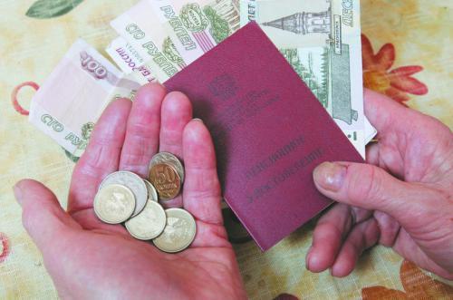 Пенсии проиндексируют по уровню фактической инфляции