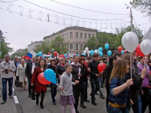 В Шахтах собираются провести первомайскую демонстрацию