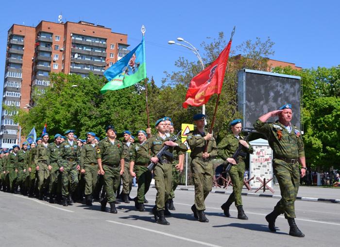 Состоялся парад, посвященный 74 годовщине Победы