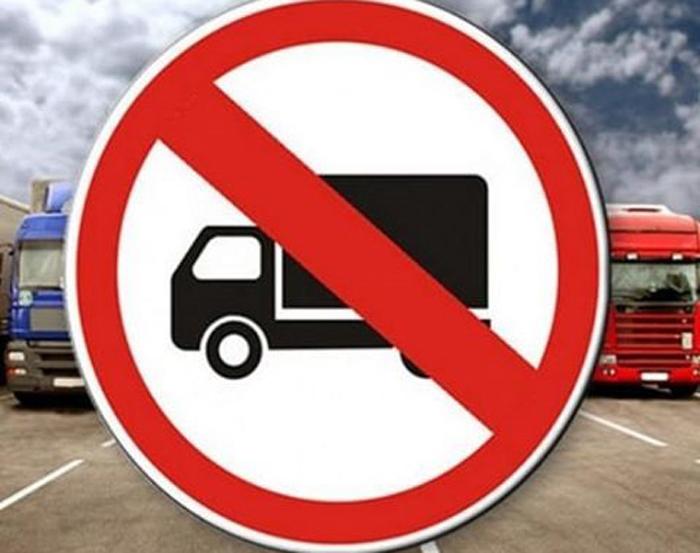 На Донских трассах ограничат движение большегрузов