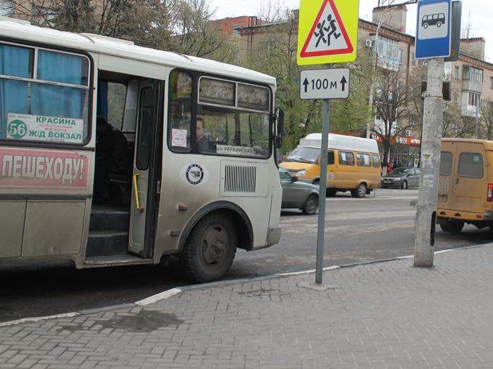 Не исчезнут ли 1 июля автобусы и маршрутки с шахтинских улиц?