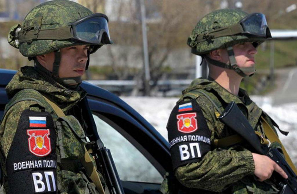 policia militar rusa