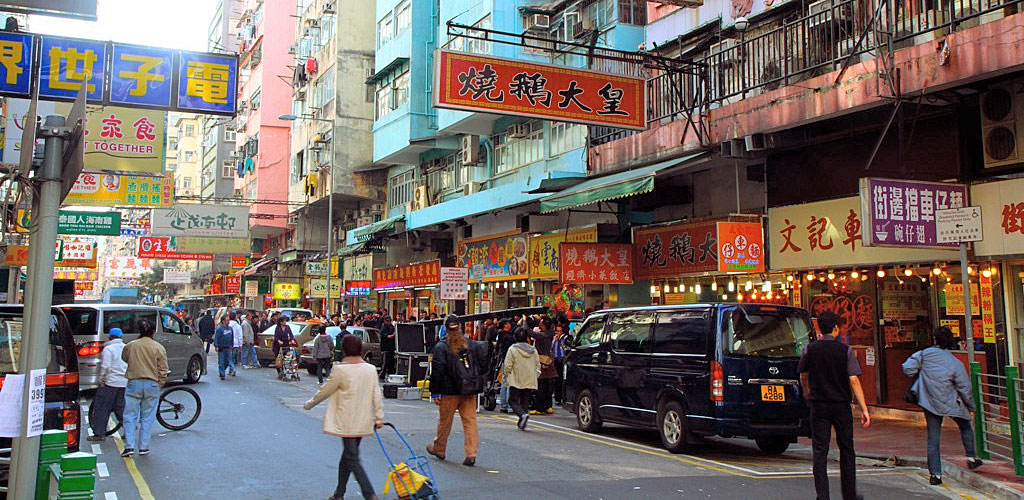 Sham Shui Po Hong Kong - Definitive site of the Sham Shui Po