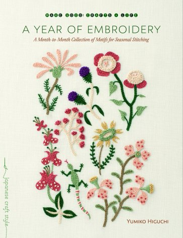 a year of embroidery