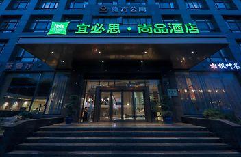 Hotels Near Shanghai International Agricultural Exhibition