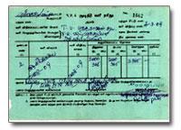 document-04