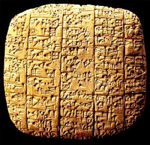 ebla_clay_tablet