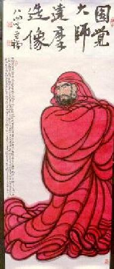 https://i0.wp.com/www.shaolin.org/images-3/answers/ans99a/bodhidharma01c.a.jpg