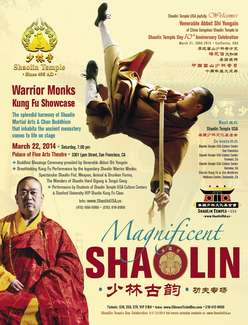 hight resolution of origin of shaolin temple day 5th anniversary celebration 2009 china songshan shaolin temple venerable abbot shi yongxi videos
