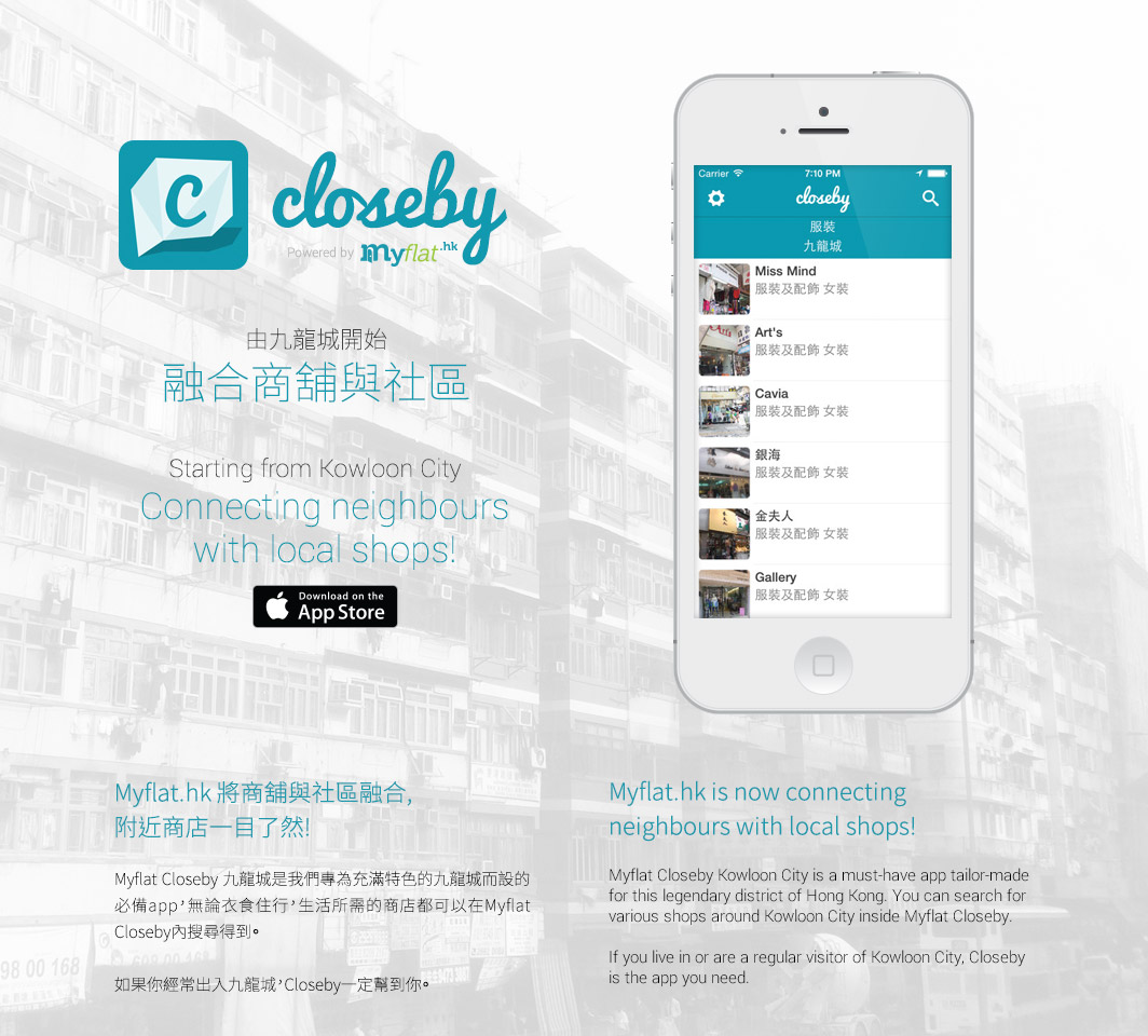 Closeby-website