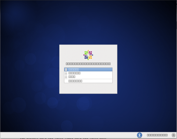 How to install Xfce Desktop in minimal installed CentOS 6 x