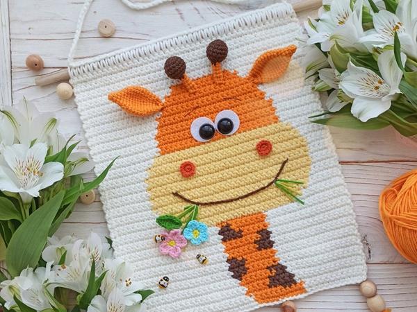 crochet Giraffe Wall Hanging free pattern