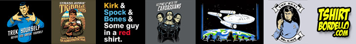 Awesome Trek Shirts