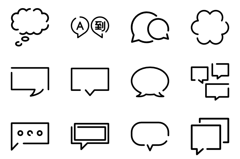 Speech Bubbles Line Craft Icon