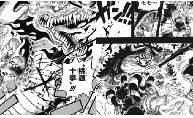 One Piece Chapter 971 Release Date Spoilers And
