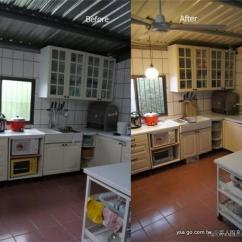 Kitchen Ceiling Fans Table With Bench Seating And Chairs Sharer 分享 分享圖片 渡假風的吊扇裝在廚房 Be 厨房吊扇