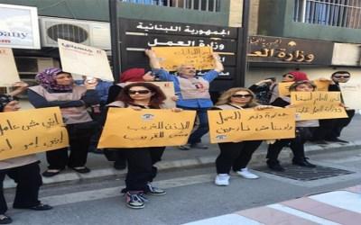 وزير العمل يتنكر لمواقفة وحملة إيقاف أولاد وأزواج اللبنانيات عن العمل مستمرة
