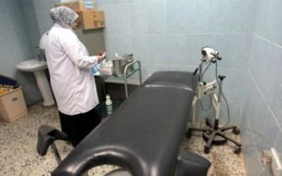 عائلات مصرية ترغم بناتها على إجراء كشف العذرية
