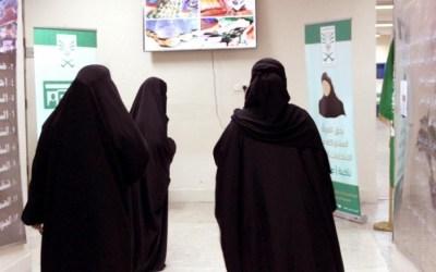 اشراك المرأة السعودية في الانتخابات هل هو بداية ؟