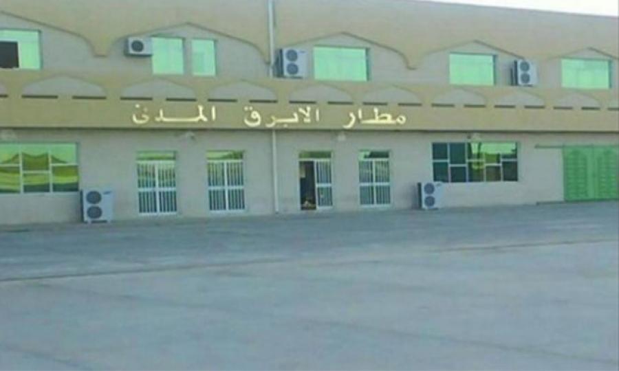 لماذا منعت المرأة في ليبيا من السفر