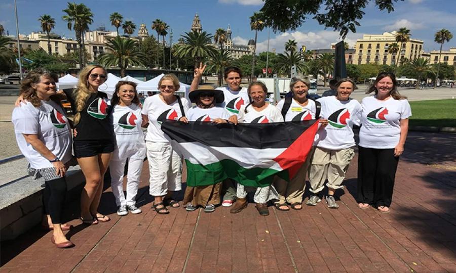 سفينة النساء إلى قطاع غزة  المحاصر