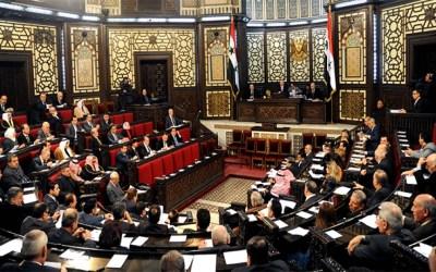 رئاسة مجلس الشعب السوري …هدية بالتزكية