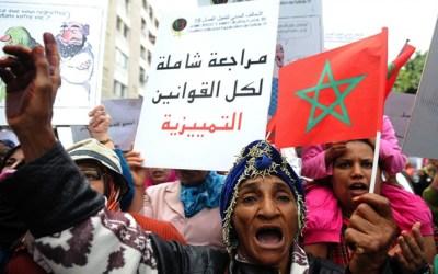 المرأة التي ترث بالتساوي مع الرجل في المغرب هي سارقة وغاصبة!