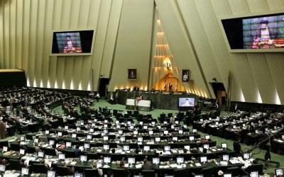محكمة خاصة بالنساء على طاولة البرلمان الإيراني