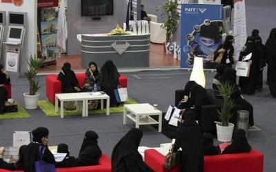النساء تستحوذ على ما نسبته 95 % من سجلات الباحثين/ات عن عمل في السعودية
