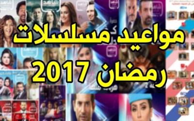 إجماع درامي مصري على إهانة المرأة في رمضان