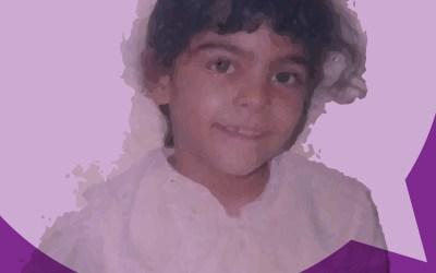 ناشطة سعودية تواجه حكماً بالإعدام وسط صمت عالمي فاضح