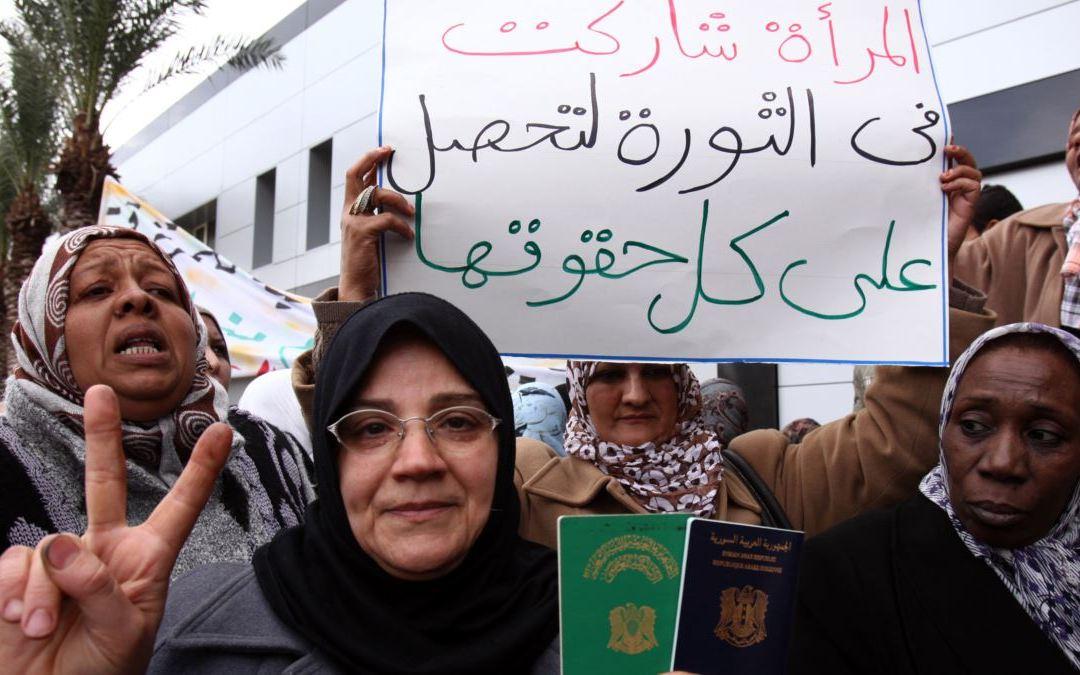 نساء ليبيا بعد الثورة، آمال ضائعة