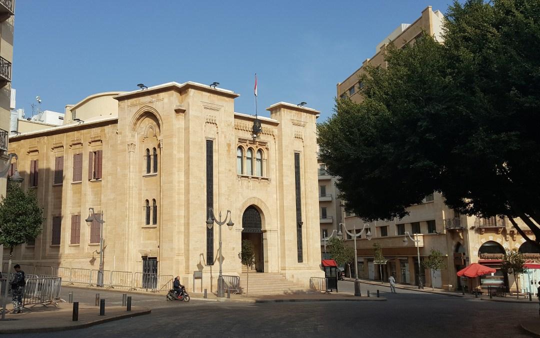 سجال حول اتفاقية عربية عمرها 42 عامًا تمس بحقوق النساء في لبنان