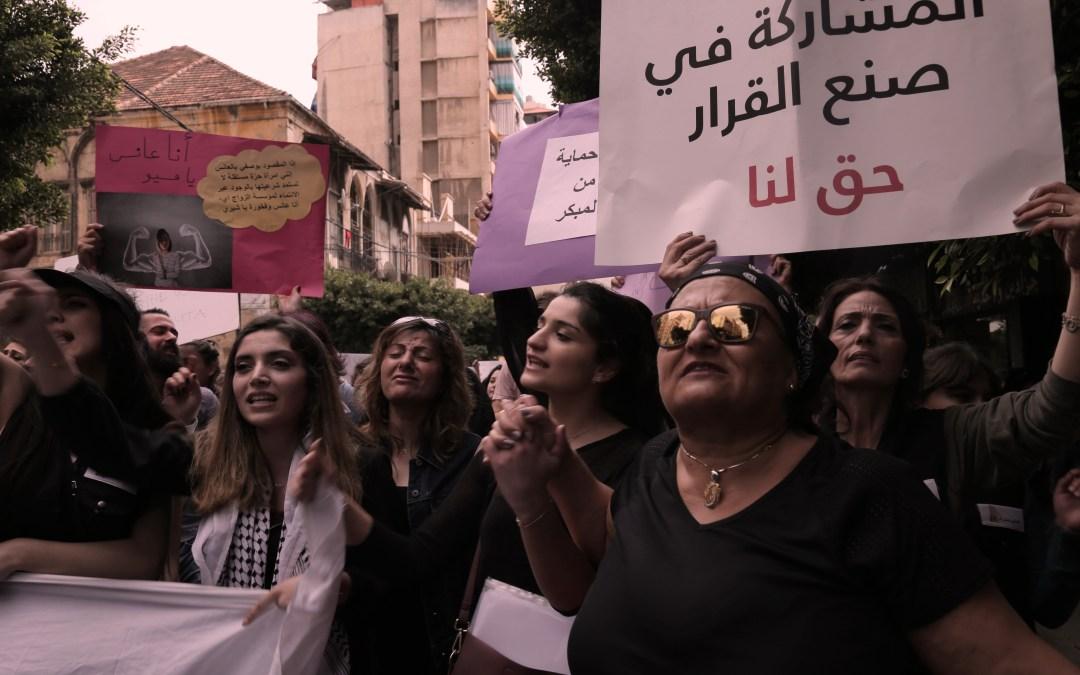 النساء النقابيات في لبنان: نسبتهن في المجالس القيادية لا تتخطى 2% والأمية النقابية تحاصرهنّ