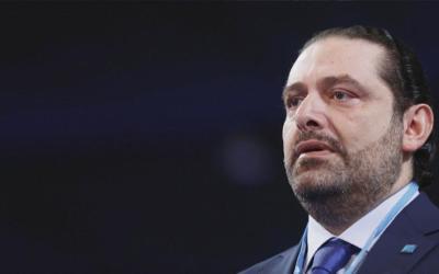 """الحريري فخور بالمرأة اللبنانية والضغوطات تنجح بسحب كلمة """"تأهيل"""" من إسم وزارة فيوليت خيرالله الصفدي"""