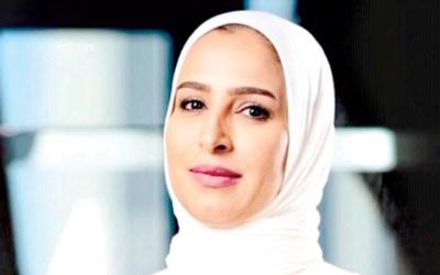 تعيين أول امرأة بالتفتيش القضائي في البحرين