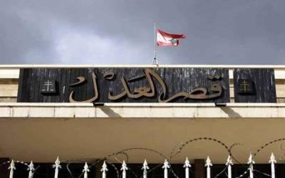 السلك القضائي اللبناني ممنوع على المحجبات!