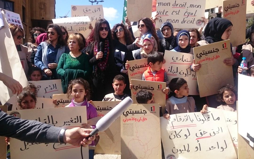ماهي الحالة التي تستطيع فيها الأم اللبنانية إعطاء الجنسية لطفلها/طفلتها؟
