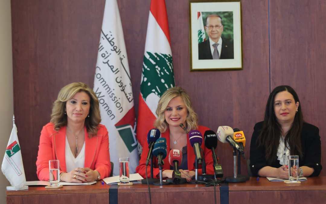الجدل حول الجنسية إلى الواجهة من جديد فيما تبقى المرأة اللبنانية مواطنة مع وقف التنفيذ
