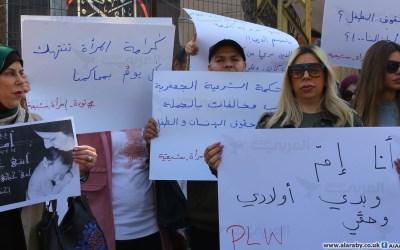 هل تقلب قضية غدير الموسوي الطاولة على قوانين الأحوال الشخصية في لبنان؟