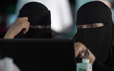 تعديل نظام التقاعد في السعودية لتحقيق المساواة بين النساء والرجال