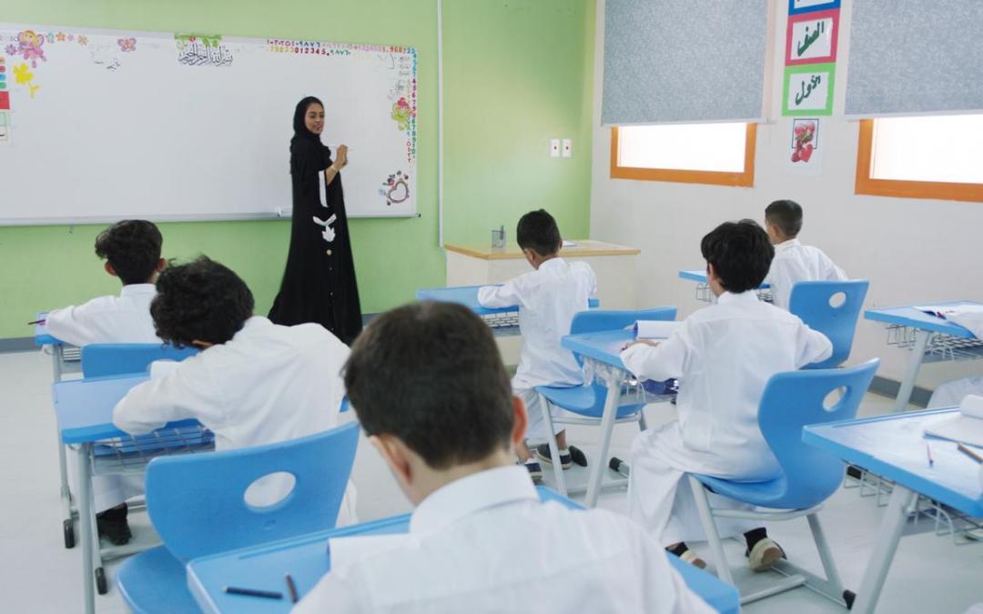 مشاركة النساء في تعليم الأطفال الذكور وفّر 533 مليون دولار من موازنة التعليم في السعودية