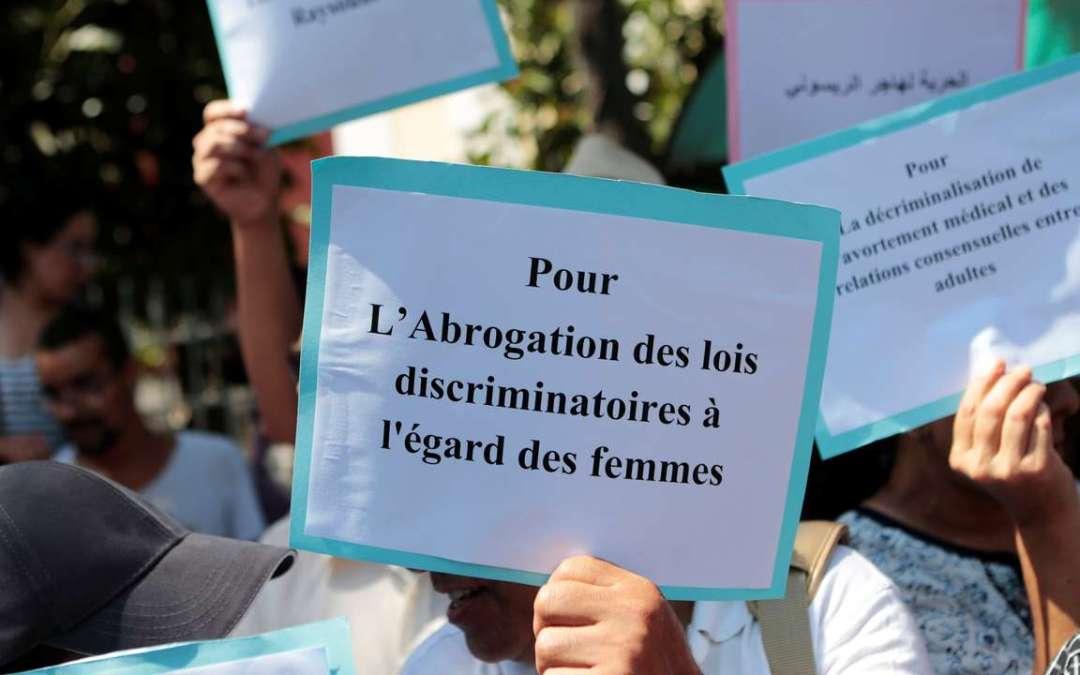 مئات المغربيات يتمردن على القوانين الأبوية