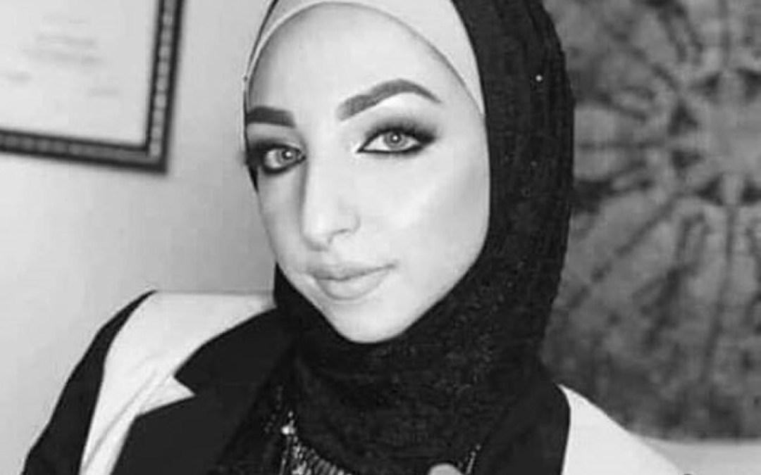 بعد نحو عشرين يوم على مقتلها التقرير الطبي يعلن سبب وفاة إسراء غريب